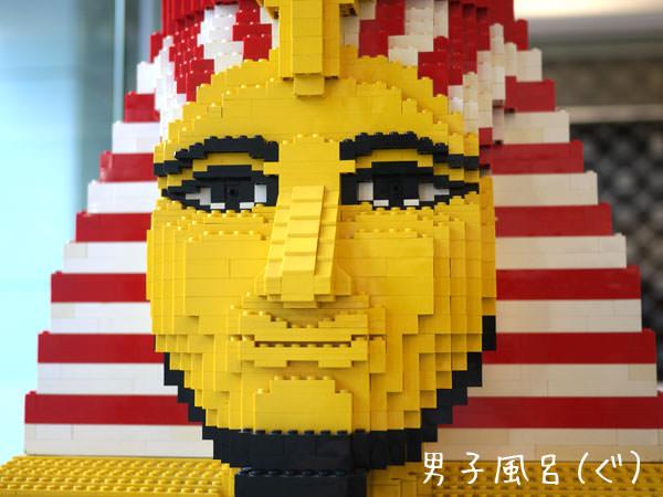 レゴ世界遺産 アブ・シンベル神殿 顔アップ