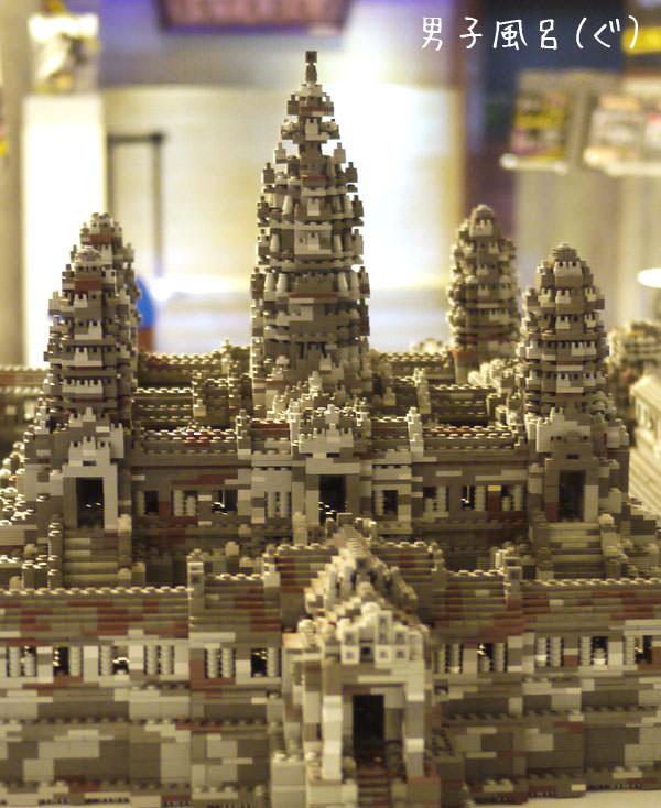 レゴ世界遺産 アンコールワット遺跡 中心部