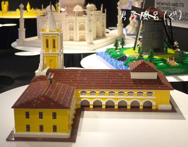 レゴ世界遺産 コロとその港 別角度