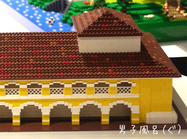 レゴ世界遺産 コロとその港 平屋部分