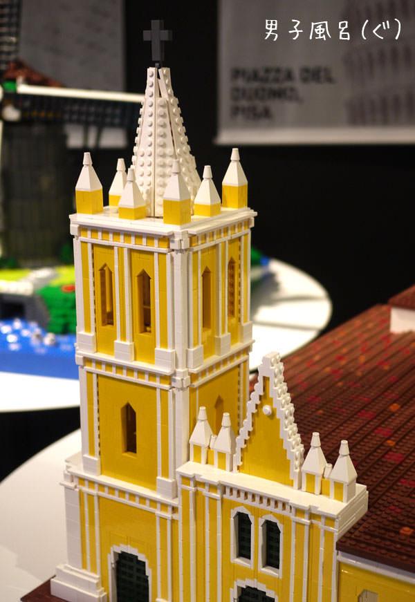 レゴ世界遺産 コロとその港 塔部分
