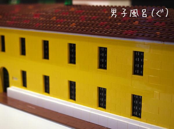 レゴ世界遺産 コロとその港 平屋部分2