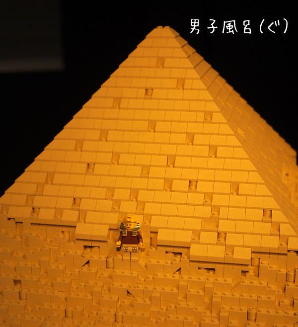 121115-lego-egypt-giza-pyramid-02.jpg