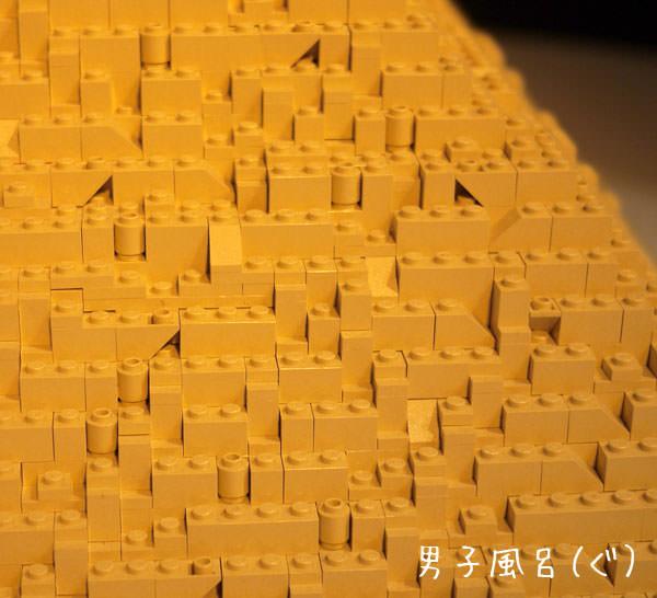 レゴ世界遺産 ピラミッド 表面の拡大