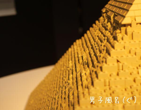 レゴ世界遺産 ピラミッド 表面を横から