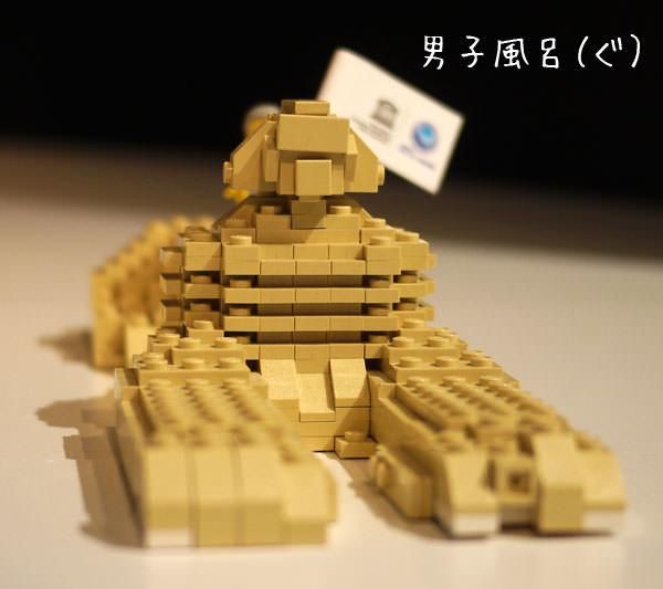 レゴ世界遺産 スフィンクス