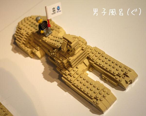 レゴ世界遺産 スフィンクスを上から