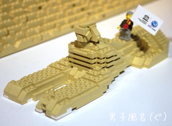 レゴ世界遺産 スフィンクスを斜めから