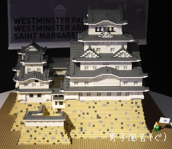 レゴ 世界遺産 姫路城
