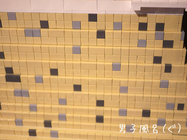 レゴ 世界遺産 姫路城 石垣