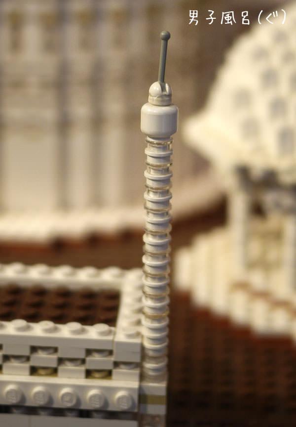 レゴ世界遺産 タージ・マハル 突起