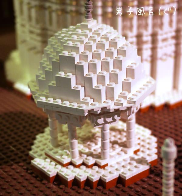 レゴ世界遺産 タージ・マハル 横の小さなドーム
