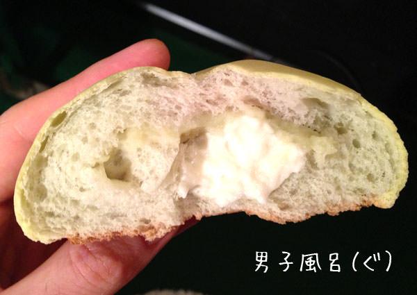 しっとりメロンパン 中のクリーム