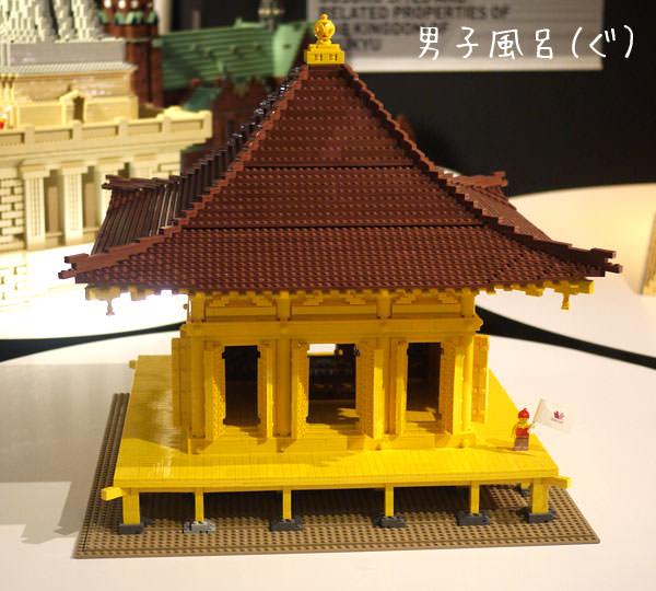 レゴ世界遺産 平泉 中尊寺金色堂