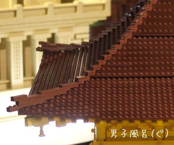 中尊寺金色堂 屋根