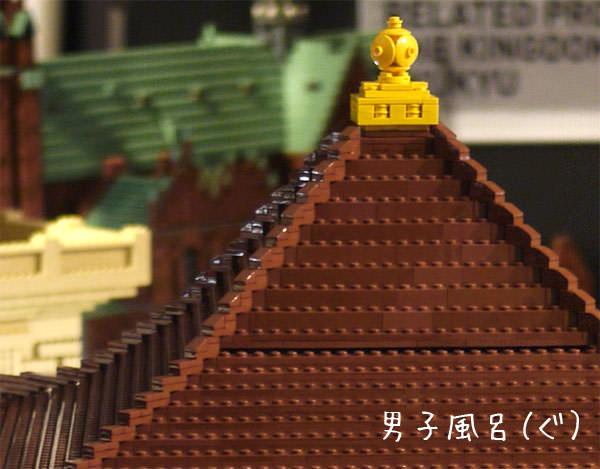 中尊寺金色堂 屋根のトップ