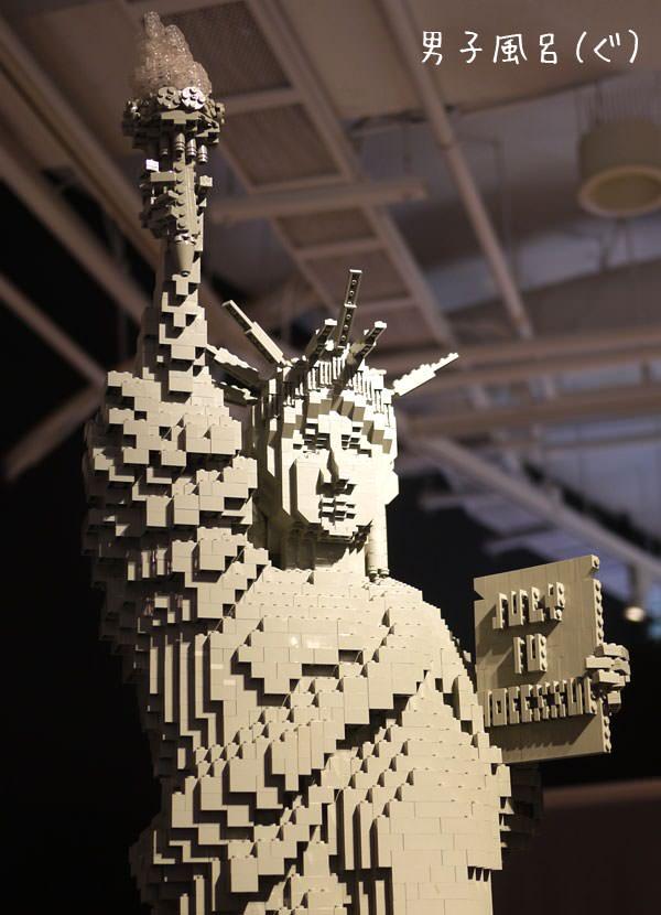 レゴ世界遺産 自由の女神 上半身