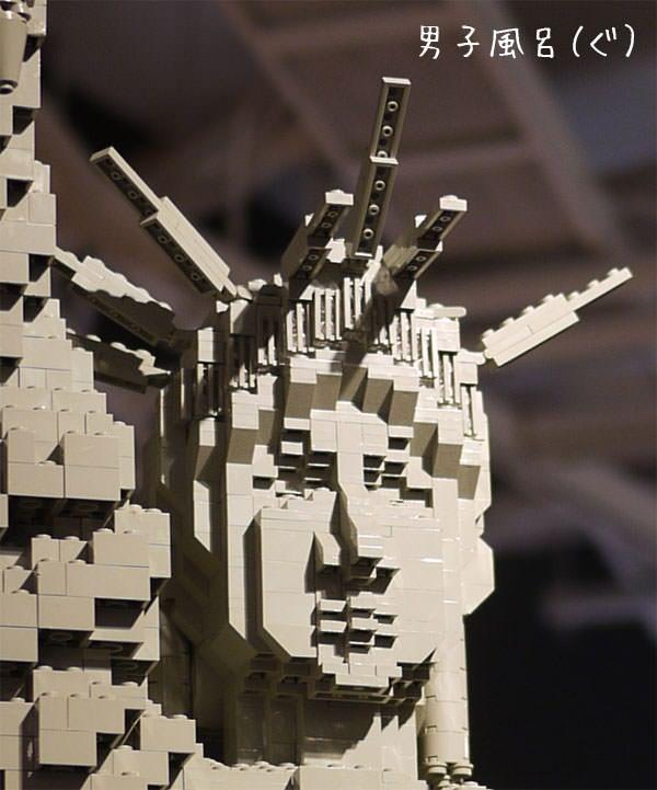 レゴ世界遺産 自由の女神 顔アップ
