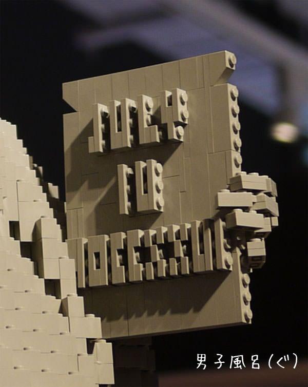 レゴ世界遺産 自由の女神 本