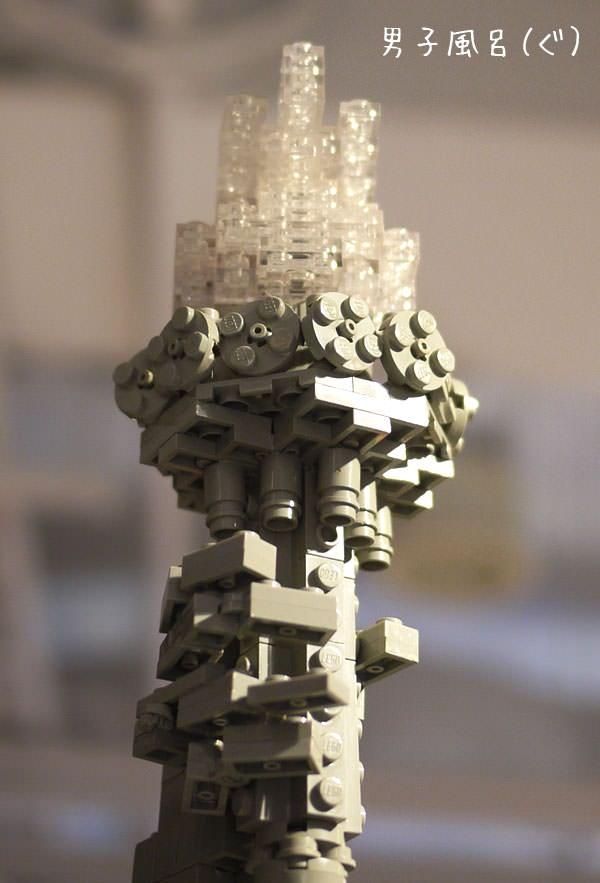 レゴ世界遺産 自由の女神 たいまつ