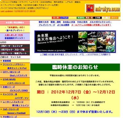 未来屋.com