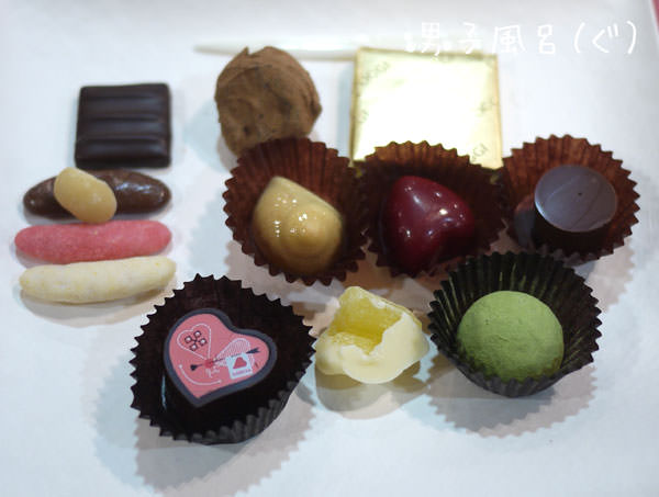 バレンタインチョコレートパーティー 25種その1