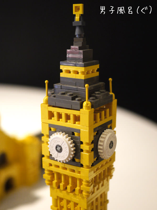 121115-lego-the-Palace-of-westminster-04.jpg