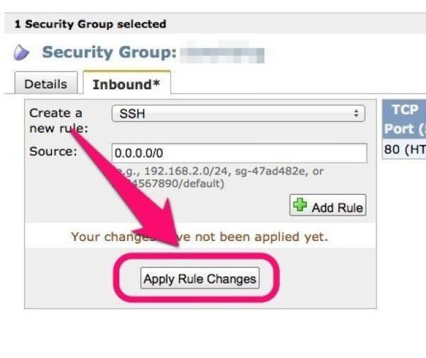 「Apply Rule Change」をクリックする