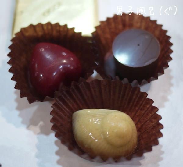 カフェ マルコリーニ チョコレート