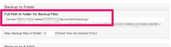 BackWPup さくらインターネットに保存