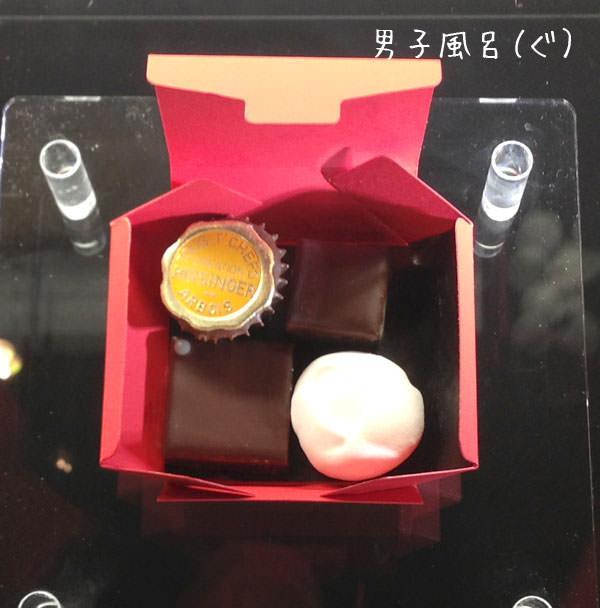 イルサンジェー バレンタインチョコレート ビターガナッシュセレクション