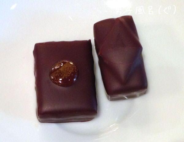 イルサンジェー バレンタインチョコレート クワトロと
