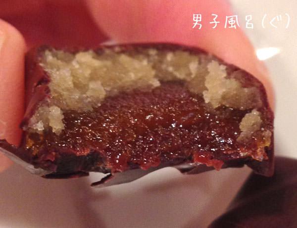 イルサンジェー バレンタインチョコレート クワトロ みかん(オレンジ)