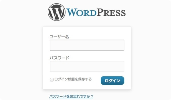 130218-wordpress-i-can-not-login-oldserver.jpg