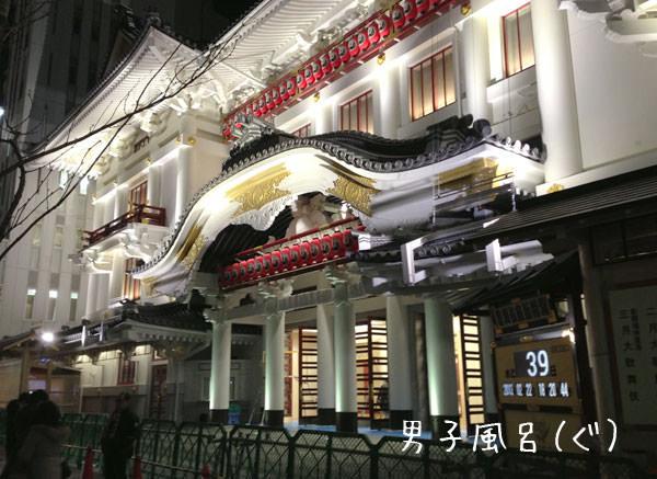 新歌舞伎座 ライトアップ
