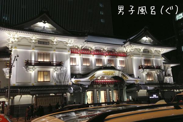 新歌舞伎座 ライトアップ 全景