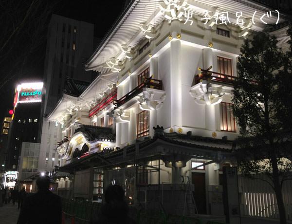 新歌舞伎座 ライトアップ 横から