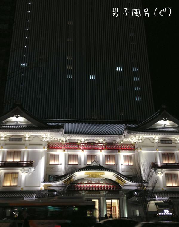 新歌舞伎座 ライトアップ 背面のビル