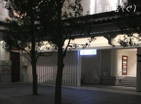 新歌舞伎座 ライトアップ 地下鉄の駅