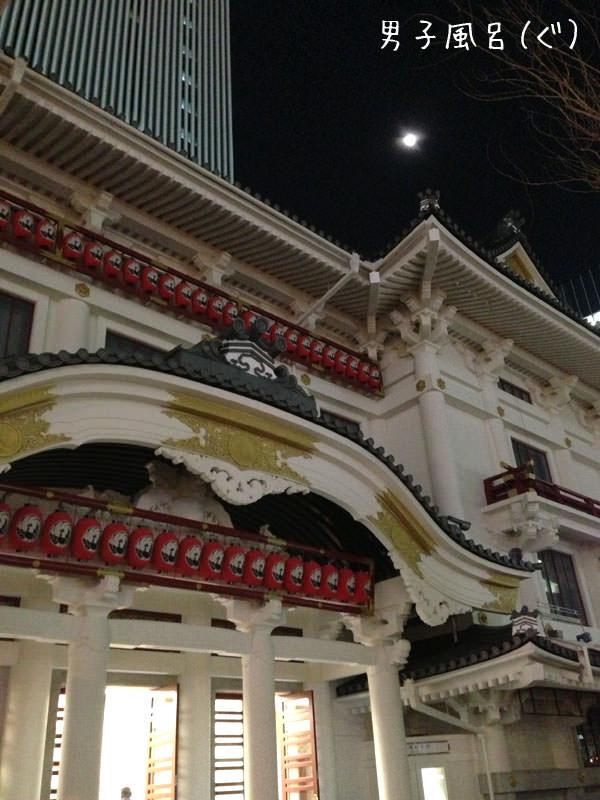 新歌舞伎座 ライトアップ前