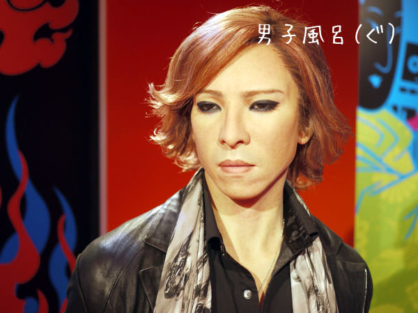130327-yoshiki-madametussaudstokyo01.jpg