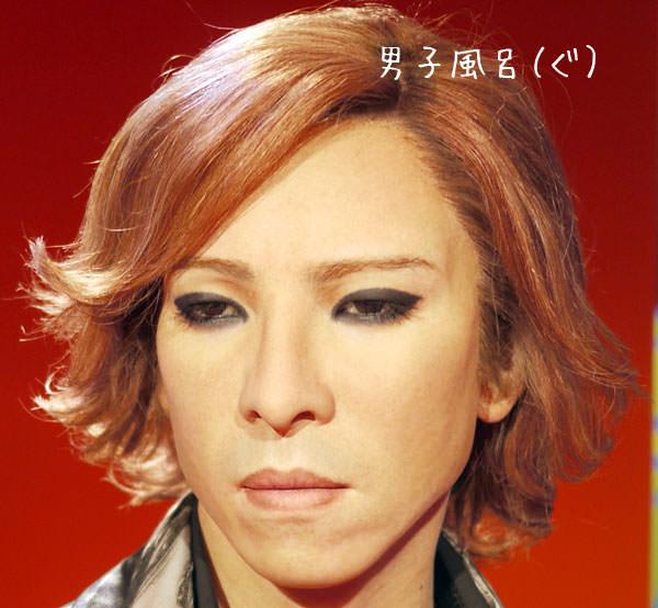 マダム・タッソー東京 YOSHIKI 顔アップ