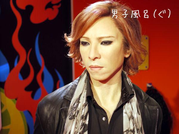 マダム・タッソー東京 YOSHIKI 2