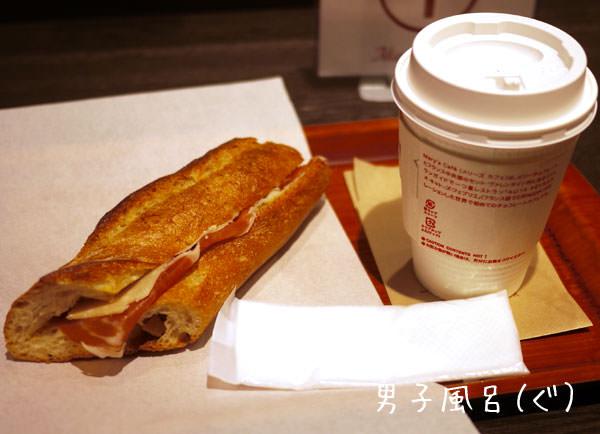 Marys cafe サンドイッチとコーヒー