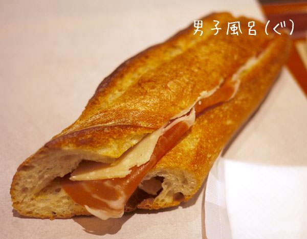 Marys cafe サンドイッチ