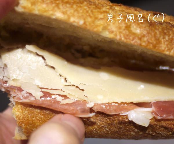 サンドイッチのチーズ