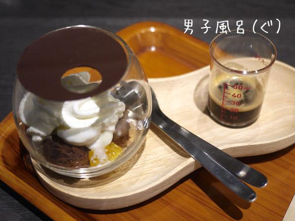 Marys cafe ティラミス