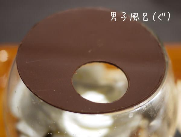 Marys cafe ティラミス チョコレート
