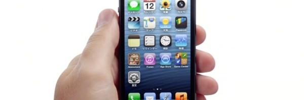 iPhone タイトル画像
