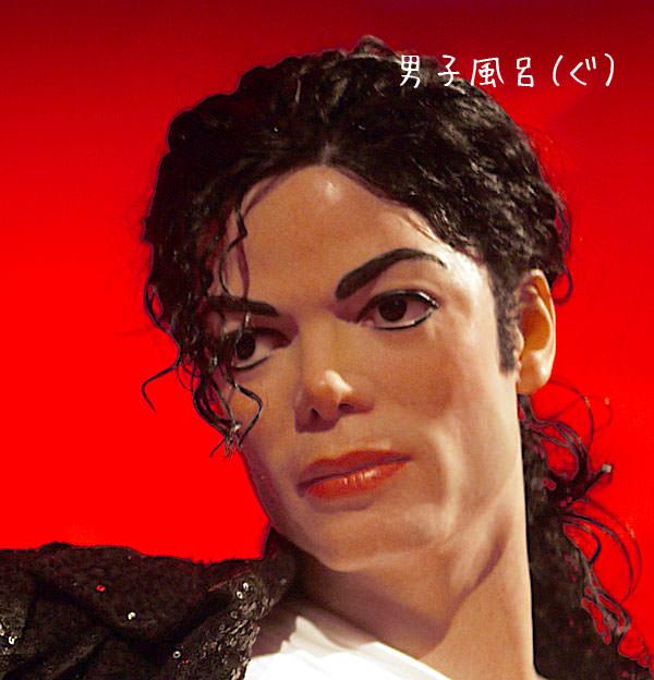 130327-michael-jackson-madame-tussauds-tokyo04.jpg